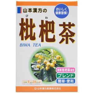 山本漢方 枇杷茶 5g×24包|hihshop