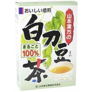 山本漢方製薬 なた豆茶100% 6gX12H|hihshop