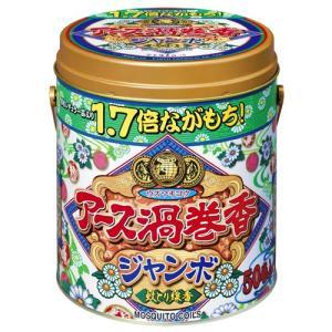 アース製薬 アース渦巻香 ジャンボ 50巻缶入|hihshop