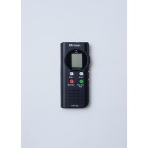 山善(YAMAZEN) キュリオム 簡単操作のボイスレコーダー YVR-120(B)|hihshop