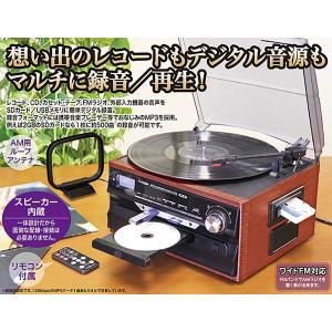 クマザキエイム Bearmax マルチ・オーディオ・レコーダー/プレーヤーベアマックス (SDカード・USBメモリにダイレクト録音可能)MA-88|hihshop