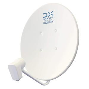 DXアンテナ BSアンテナ 2K 4K 8K 対応 45cm形 BS 110度CSアンテナ カンタン取り付け マニュアル付属 BC45AS|hihshop