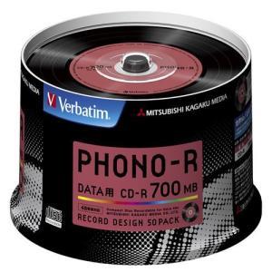 三菱化学メディア Verbatim CD-R 700MB 1回記録用 48倍速 スピンドルケース 50枚パック レコードデザインレーベル SR80PH50V1|hihshop