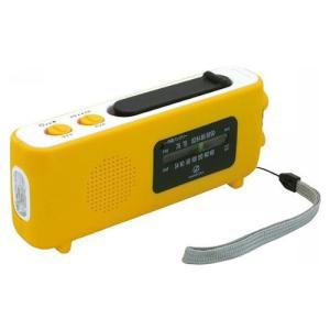 コイズミ 手回し充電ラジオ SAD-8701Y|hihshop