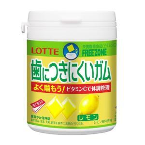 ロッテ 歯につきにくいガム(レモン)ボトル 138g|hihshop