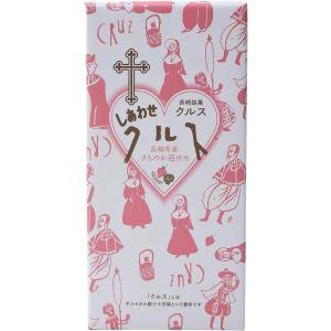 [小浜食糧] 長崎銘菓しあわせクルス 12枚入 九州 長崎 銘菓 お土産 ギフト