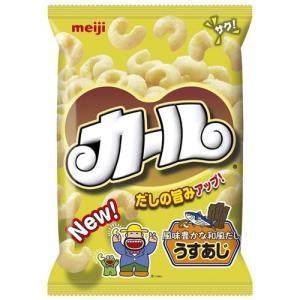 スナック スナック菓子 おつまみ お菓子 明治 カールうすあじ 68g|hihshop