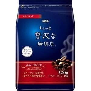 AGF 味の素ゼネラルフーヅ ちょっと贅沢な珈琲店 レギュラー コーヒー モカ ブレンド 320g