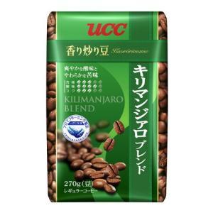 UCC 香り炒り豆 キリマンジャロブレンド AP 270g|hihshop
