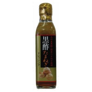 アジア黒酢たまねぎドレッシング 200ML瓶 hihshop