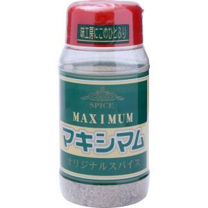 中村食肉 魔法のスパイス マキシマム 140g|hihshop