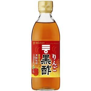 ミツカン りんご黒酢 500ml|hihshop