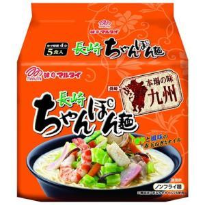 インスタントラーメン ラーメン パスタ 麺類 マルタイ 本場の味九州長崎ちゃんぽん麺 5食 420g|hihshop