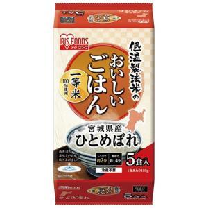 低温製法米のおいしいごはん 宮城県産ひとめぼれ 180g×5パック|hihshop