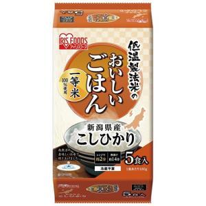 低温製法米のおいしいごはん 新潟県産こしひかり 180g×5パック|hihshop