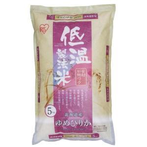 【精米】低温製法米 白米 北海道産 ゆめぴりか 5kg 平成27年産|hihshop