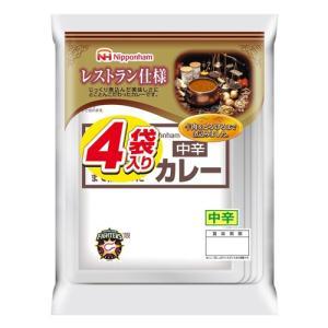 日本ハム レストラン仕様カレー(中辛)4袋入り|hihshop