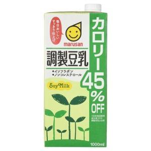 豆乳飲料 豆乳 調整豆乳 健康 冷蔵 マルサン 調製豆乳カロリー45%オフ 1L|hihshop