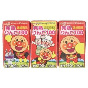 りんごジュース フルーツジュース フルーツ アップルジュース 冷蔵 明治 明治それいけ! アンパンマンの完熟りんご100 125ml×3本|hihshop