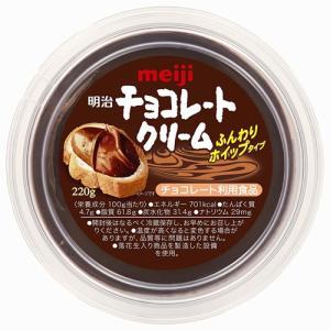 明治 チョコレートクリーム 220G