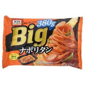 スパゲティ パスタ 麺類 食品 冷凍食品 冷凍 オーマイ Bigナポリタン 380g|hihshop