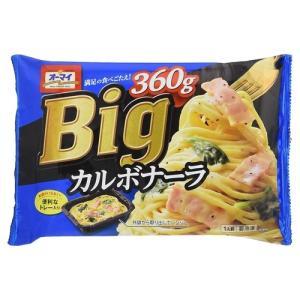 スパゲティ パスタ 麺類 食品 冷凍食品 冷凍 オーマイ Bigカルボナーラ 360g|hihshop