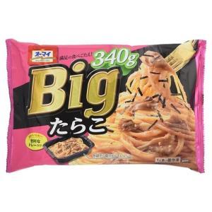 スパゲティ パスタ 麺類 食品 冷凍食品 冷凍 オーマイ Bigたらこ 340g|hihshop