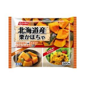 かぼちゃ 野菜 食品 冷凍 北海道産栗かぼちゃ 320g ニッスイ|hihshop