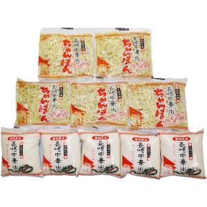 [白雪食品] しらゆき 長崎中華街ちゃんぽんセット 2.23kg 生めん 簡単 おいしい お取り寄せ...