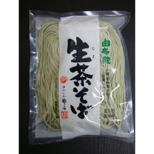 日本そば パスタ 麺類 食品 由布製麺 ゆふいん 生茶そばつゆなし2食|hihshop