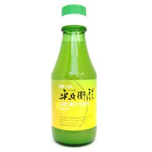 JA日向 平兵衛酢(へべす)しぼり果汁100% 150ml |hihshop