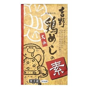 釜飯の素 炊き込みご飯 料理の素 食品 鶏めし 吉野食品 吉野鶏めしの素 米3合用 300g|hihshop