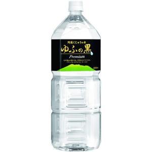 水 ミネラルウォーター 炭酸水 水 MYMウォーター 阿蘇くじゅうの水 ゆふの黒 2Lx6|hihshop
