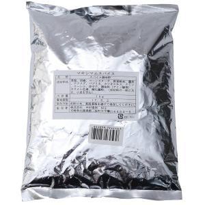 中村食肉 魔法のスパイス マキシマム 1kg hihshop