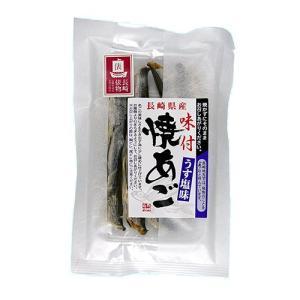 長崎俵物味付け焼きあごうす塩 50G|hihshop