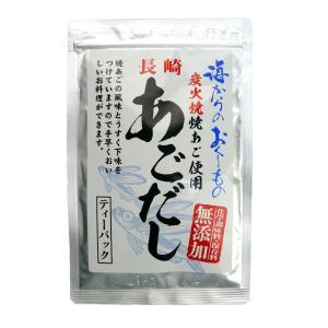 海産物のわたなべ 長崎あごだし(お試し袋) 6g×5袋...