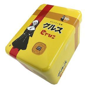 【復刻版】クルス缶10枚入|hihshop