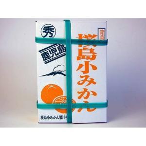 まんじゅう 和菓子 食品 饅頭 お土産 鹿児島ユタカ 桜島小...
