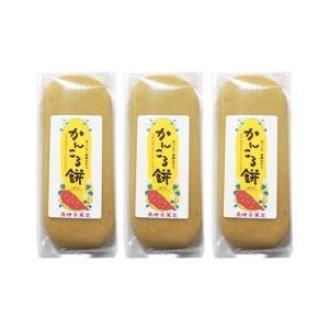 餅 粉類 雑穀 米 長崎旨菓堂 かんころ餅 3個セット 250g×3|hihshop