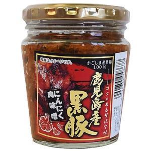 みそ 調味料 食品 味噌 ごはん おかず 鹿児島ユタカ 鹿児島県産黒豚にんにく肉味噌 200g|hihshop
