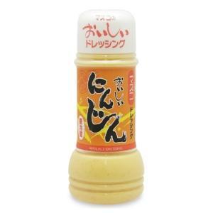 ドレッシング 油 調味料 食品 にんじん サラダ マスコ おいしいにんじんドレッシング 200ml|hihshop