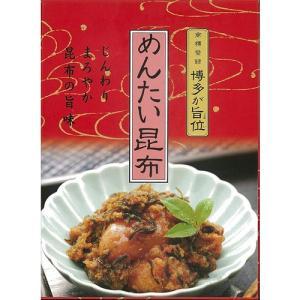 明太子 魚卵 タラコ イクラ ふく富 めんたい昆布 230g hihshop