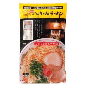 ラーメン パスタ 麺類 食品 ふく富 八ちゃんラーメン 1食|hihshop