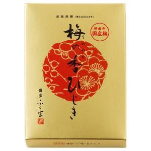 ひじき 缶詰 乾燥豆類 乾物 ふく富 梅の香ひじき無着色 120g