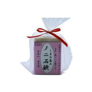 無添加・無香料! 沖縄・久米島産手作り しまの恵みノニ石鹸...