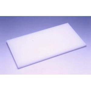 東和ポリエイト PCまな板 750×330×30mm N-750|hikari-chyubo
