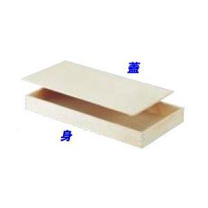 木製 生舟(唐松)身 (※フタは別売りです。)|hikari-chyubo