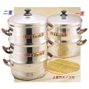 ホクア 長生セイロセット 二重 28cm アルミキャスト製(アルミ鋳造)|hikari-chyubo
