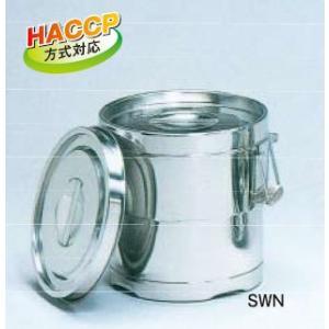 オオイ オールステンレス 段付二重食缶 クリップなし 容量14L Ф300×H315mm 品番:SWN-14|hikari-chyubo