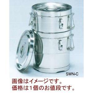 オオイ オールステンレス 段付二重食缶 クリップ付 容量14L Ф300×H315mm 品番:SWN-14C|hikari-chyubo